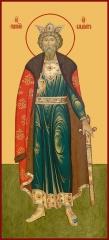 Владимир равноапостольный великий князь, икона (арт.00479)