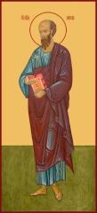 Павел апостол, икона (арт.00480)