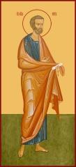 Петр апостол, икона (арт.00480)