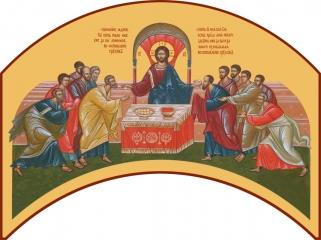 Евхаристия в Сионской горнице, икона (арт.06623)