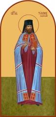 Тихон Задонский, епископ Воронежский, святитель, икона (арт.06735)