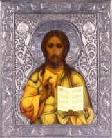 Господь Вседержитель икона (арт.01002)