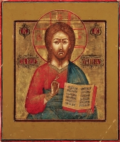 Господь Вседержитель икона (арт.01017)
