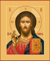 Господь Вседержитель икона (арт.00103)