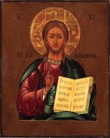 Господь Вседержитель икона (арт.01033)