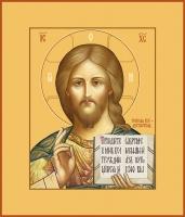 Господь Вседержитель икона (арт.00110)