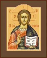 Господь Вседержитель икона (арт.00112)