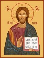 Господь Вседержитель икона (арт.00126)