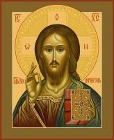 Господь Вседержитель икона (арт.00140)
