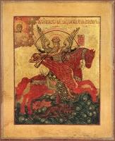 Михаил архангел грозных сил воевода, икона (арт.01611)