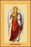 Михаил архангел, икона (арт.00170)