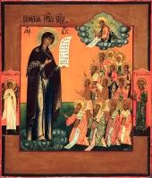Боголюбская икона Божией Матери (арт.02054)