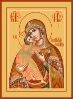 Владимирская икона Божией Матери (арт.00243)