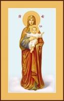 Благодатное Небо икона Божией Матери (арт.00267)