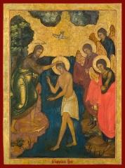 Богоявление Господне, икона (арт.03049)