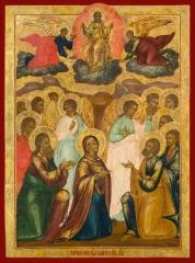 Вознесение Господне, икона (арт.03051)