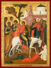 Вход Господень в Иерусалим, икона (арт.03053)