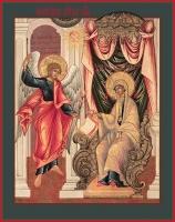 Благовещение Пресвятой Богородицы, икона (арт.03214)