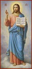 Господь Вседержитель икона (арт.04134)