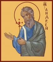 Андрей апостол, икона (арт.00435)