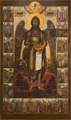 Иоанн Креститель Ангел Пустыни, икона (арт.04425)