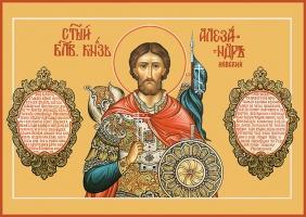 Александр Невский благоверный князь, икона (арт.00447)