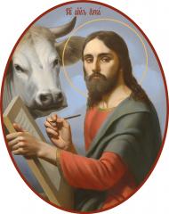 Лука апостол, икона (арт.04478)