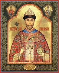Николай (Романов) II, император, страстотерпец, икона (арт.04505)