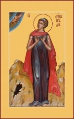 Ариадна Промисская мученица, икона (арт.04506)