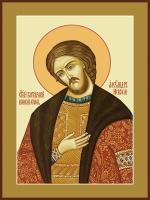 Александр Невский благоверный князь, икона (арт.00453)