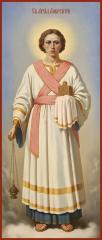 Лаврентий Римский Архидиакон Мученик, икона (арт.04562)