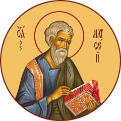 Матфей апостол, икона (арт.00463)