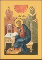 Марк апостол, икона (арт.00468)