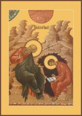 Иоанн Богослов апостол, икона (арт.00471)