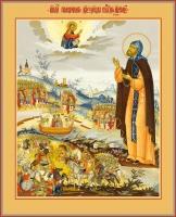 Александр Невский благоверный князь, икона (арт.00472)
