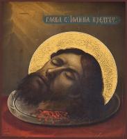 Усекновение главы Иоанна Предтечи, икона (арт.00492)