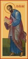 Павел апостол, икона (арт.06002)