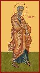Петр апостол, икона (арт.06010)
