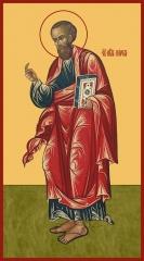 Павел апостол, икона (арт.06011)