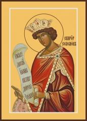 Исаак, праотец, икона (арт.06021)