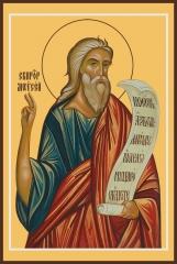 Моисей пророк, икона (арт.06022)