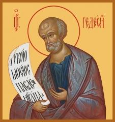 Гедеон пророк, икона (арт.06025)