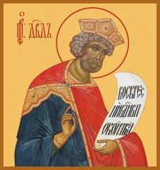 Давид царь и пророк, икона (арт.06026)