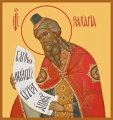 Захария пророк, икона (арт.06028)