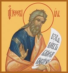 Иезекииль пророк, икона (арт.06029)