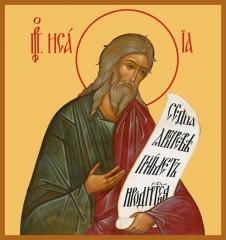 Исаия пророк, икона (арт.06032)