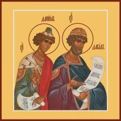 Даниил и Давид пророки, икона (арт.06036)