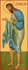 Иоанн Предтеча Креститель Господень, икона (арт.06045)