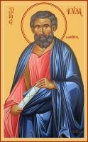 Иуда, брат Господень апостол, икона (арт.06052)