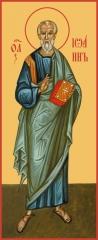 Иоанн Богослов апостол, икона (арт.06071)